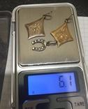 Три серебряных кулона ( 2шт. СССР , 1 шт. Украина ), фото №7