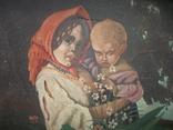 Крестьянские дети., фото №3