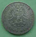 5 марок, Гессен (Германия), 1875 год, Н, фото №5