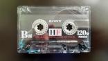 Касета Sony HF 120 (Release year: 1995) #2, фото №5