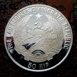 50 кип Лаос 1990 состояние Proof серебро, фото №3