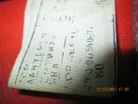 Портфель розміром 35 на товщину 10см на висоту без ручки26см, фото №7