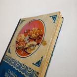 1976 Тайны щедрого стола, фото №4