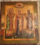 Икона трех святых, фото №2