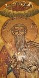 Икона трех святых, фото №10