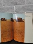 Запоріжжя. Фотоальбом, фото №12