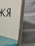 Запоріжжя. Фотоальбом, фото №13