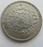 2 кроны 1946 г. Швеция серебро, фото №7