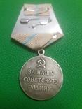 За оборону Одессы (копія), фото №3