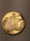 РСФСР 1923 Один рубль неутвержденный вариант копия, фото №3