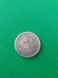 15 копійок 1921року(копія), фото №3