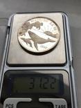 1 доллар о. Мауи (Гавайи) 1993 серебро, фото №2