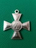 Гігоргівський хрест 1ст.бронза (копія), фото №3