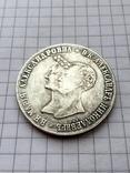 """1 рубль """"бракосочетание"""" 1841 копия, фото №4"""