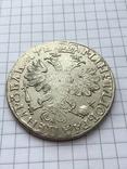 1 рубль 1705 копия, фото №3