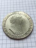 1 рубль 1705 копия, фото №4