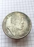 1 рубль 1834 копия, фото №2
