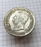 1 рубль дворик копия, фото №4