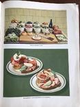1966 Кулинария Рецепты, фото №4