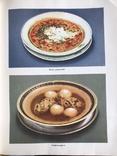 1966 Кулинария Рецепты, фото №6