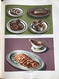 1966 Кулинария Рецепты, фото №11