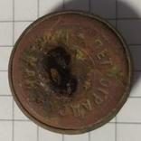 Пуговка с изображением орла Позолота, фото №4