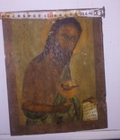 Икона пророка Ивана Предтечи, фото №4