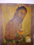 Икона пророка Ивана Предтечи, фото №2