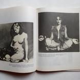 1992 Мадонна. Неавторизованная биография. Андерсен Христофер, фото №7