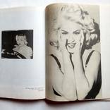 1992 Мадонна. Неавторизованная биография. Андерсен Христофер, фото №9