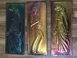 Три чеканки Мвд Армянской ССР, фото №2