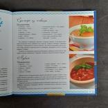 Еврейская кухня История и традиции 2014, фото №7