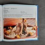 Еврейская кухня История и традиции 2014, фото №10
