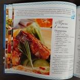 Еврейская кухня История и традиции 2014, фото №13