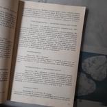 """Петр Саралиев """"Мужчина на кухне"""" 1989р., фото №4"""