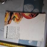 """Петр Саралиев """"Мужчина на кухне"""" 1989р., фото №5"""