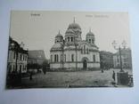 Открытка Калиш Польша Собор Петра и Павла ПМВ 1916, фото №2