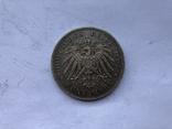 5 марок 1907 року, фото №3