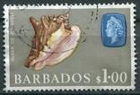 1965 Великобритания Колонии Барбадос Морские раковины 1S, фото №2