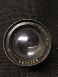 Юпитер 8м, фото №2