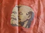 Большое знамя 141х82 см, фото №3
