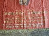 Большое знамя 141х82 см, фото №4
