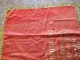 Большое знамя 141х82 см, фото №5