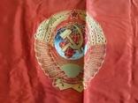 Большое знамя 141х82 см, фото №11