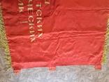 Большое знамя 141х82 см, фото №13