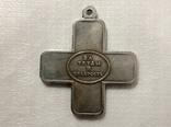 Крест За взятие Праги z202 копия, фото №3