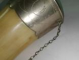 Рог сувенирный, фото №9