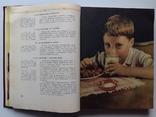 1962 Молочная пища., фото №12