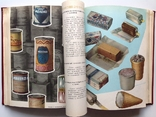 1962 Молочная пища., фото №2