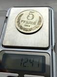 5 рублей 1958 копия, фото №2